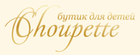 Логотип CHOUPETTE