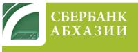 Логотип СБЕРБАНК АБХАЗИИ
